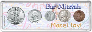 1941 Bar Mitzvah Coin Gift Set THUMBNAIL