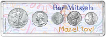 1943 Bar Mitzvah Coin Gift Set THUMBNAIL