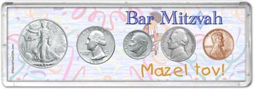 1947 Bar Mitzvah Coin Gift Set THUMBNAIL