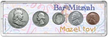 1948 Bar Mitzvah Coin Gift Set THUMBNAIL