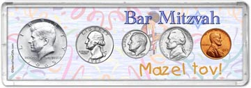 1965 Bar Mitzvah Coin Gift Set THUMBNAIL