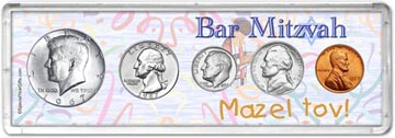 1967 Bar Mitzvah Coin Gift Set THUMBNAIL