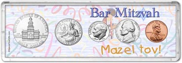 1975 Bar Mitzvah Coin Gift Set THUMBNAIL