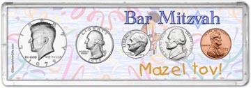 1979 Bar Mitzvah Coin Gift Set THUMBNAIL