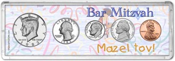 1982 Bar Mitzvah Coin Gift Set THUMBNAIL