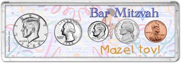 1988 Bar Mitzvah Coin Gift Set THUMBNAIL