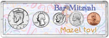 1989 Bar Mitzvah Coin Gift Set THUMBNAIL