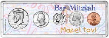 1990 Bar Mitzvah Coin Gift Set THUMBNAIL