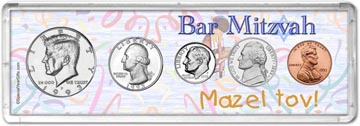 1993 Bar Mitzvah Coin Gift Set THUMBNAIL