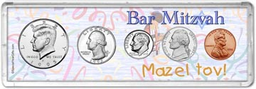 1995 Bar Mitzvah Coin Gift Set THUMBNAIL