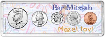1998 Bar Mitzvah Coin Gift Set THUMBNAIL