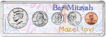 2007 Bar Mitzvah Coin Gift Set THUMBNAIL