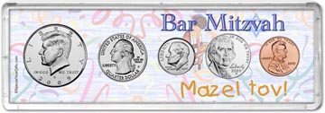 2009 Bar Mitzvah Coin Gift Set THUMBNAIL