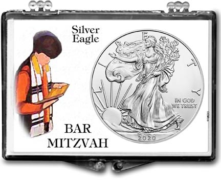 Bar Mitzvah American Silver Eagle Gift Display LARGE