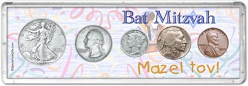 1936 Bat Mitzvah Coin Gift Set THUMBNAIL