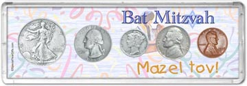 1938 Bat Mitzvah Coin Gift Set THUMBNAIL
