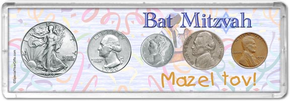 1940 Bat Mitzvah Coin Gift Set LARGE