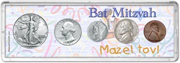 1941 Bat Mitzvah Coin Gift Set THUMBNAIL