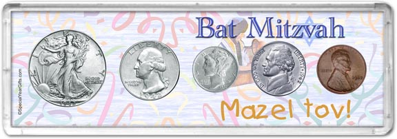 1942 Bat Mitzvah Coin Gift Set LARGE