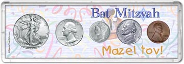 1942 Bat Mitzvah Coin Gift Set THUMBNAIL