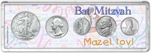 1943 Bat Mitzvah Coin Gift Set LARGE