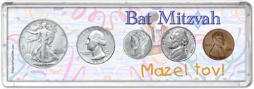 1944 Bat Mitzvah Coin Gift Set THUMBNAIL