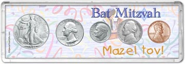 1947 Bat Mitzvah Coin Gift Set THUMBNAIL