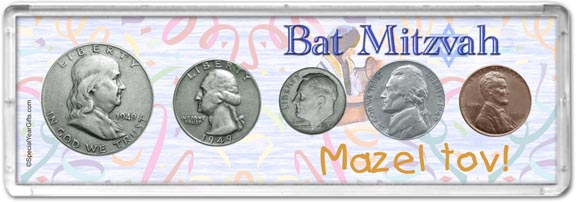 1949 Bat Mitzvah Coin Gift Set LARGE