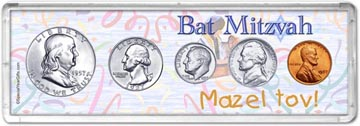 1957 Bat Mitzvah Coin Gift Set THUMBNAIL