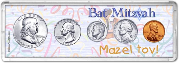 1960 Bat Mitzvah Coin Gift Set LARGE
