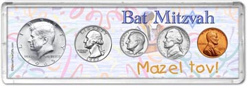 1965 Bat Mitzvah Coin Gift Set THUMBNAIL