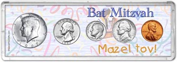 1967 Bat Mitzvah Coin Gift Set THUMBNAIL