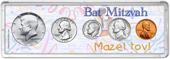 1968 Bat Mitzvah Coin Gift Set LARGE