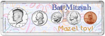 1971 Bat Mitzvah Coin Gift Set THUMBNAIL