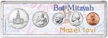 1975 Bat Mitzvah Coin Gift Set THUMBNAIL
