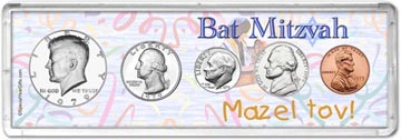 1979 Bat Mitzvah Coin Gift Set THUMBNAIL