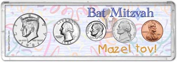 1981 Bat Mitzvah Coin Gift Set THUMBNAIL