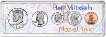 1982 Bat Mitzvah Coin Gift Set THUMBNAIL