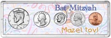 1990 Bat Mitzvah Coin Gift Set THUMBNAIL