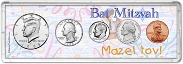 1995 Bat Mitzvah Coin Gift Set THUMBNAIL