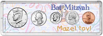 1998 Bat Mitzvah Coin Gift Set THUMBNAIL
