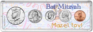 1999 Bat Mitzvah Coin Gift Set THUMBNAIL