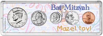 2005 Bat Mitzvah Coin Gift Set THUMBNAIL