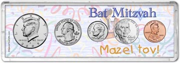 2009 Bat Mitzvah Coin Gift Set THUMBNAIL