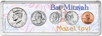 2010 Bat Mitzvah Coin Gift Set THUMBNAIL