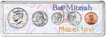 2012 Bat Mitzvah Coin Gift Set THUMBNAIL