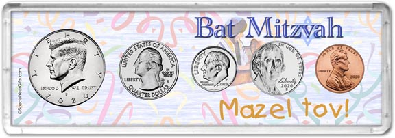 Bat Mitzvah Coin Gift Set LARGE