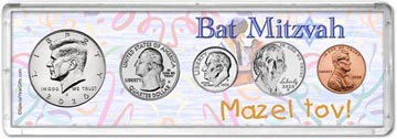 Bat Mitzvah Coin Gift Set THUMBNAIL