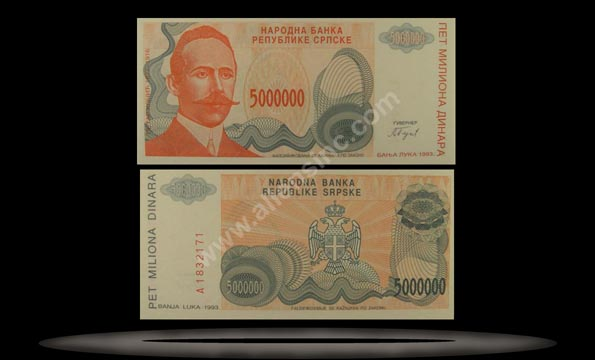 Bosnia-Herzegovina Banknote, 5 Million Dinara, 1993, P#153a