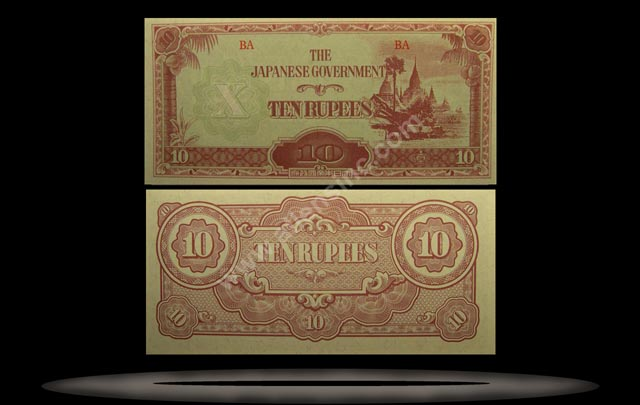 Japanese Occupation of Burma Banknote, 10 Rupees, ND (1944), P#16a